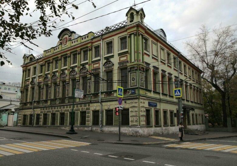 Novaya Basmannaya Street Moscow