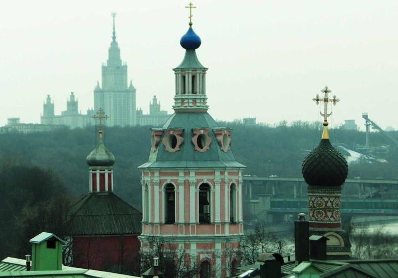 RAS Sightseeing Platform Moscow