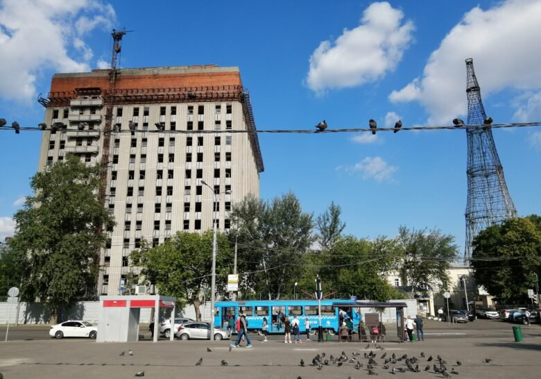 Shabolovka Street Moscow