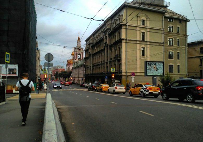 Staraya Basmannaya Street Moscow
