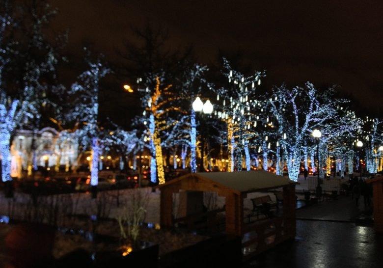 Tverskoy Boulevard Moscow