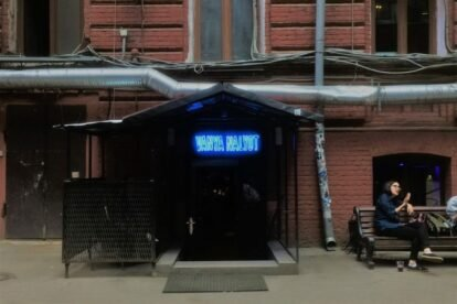 Vanya Nalyot Moscow