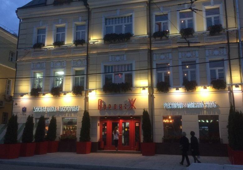 Voronezh Moscow