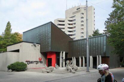 Tantris Munich