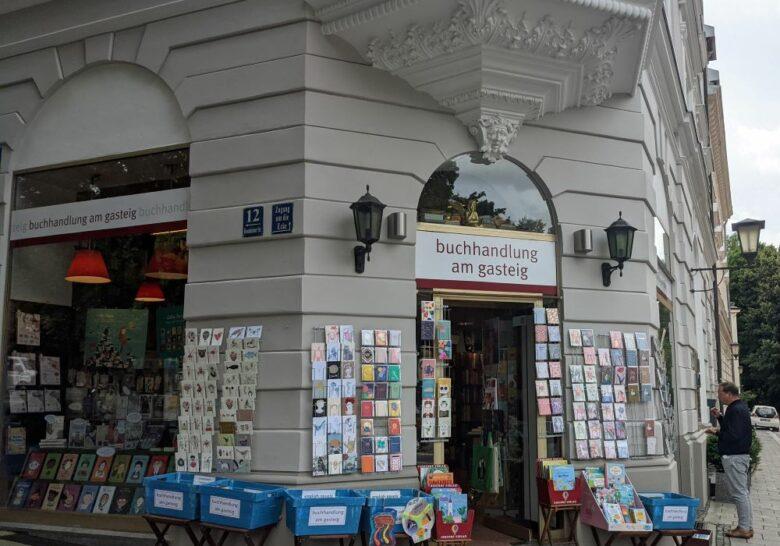 Bookshop at the Gasteig Munich