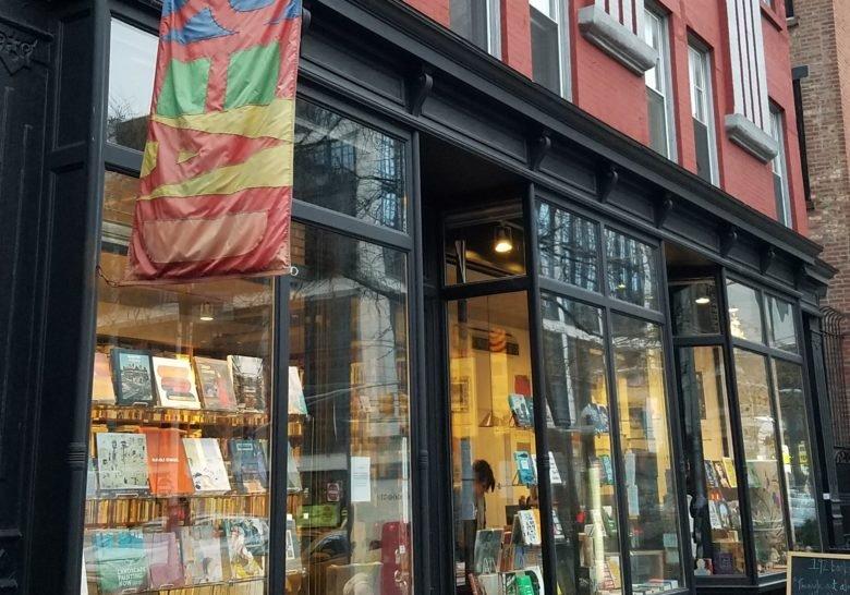 192 Books New York