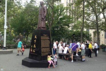 Columbus Park New York