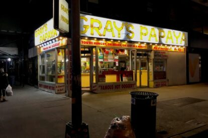 Gray's Papaya New York