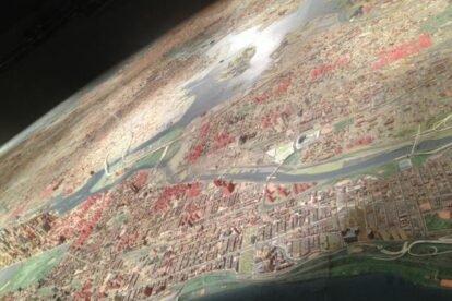 The Panorama of NYC New York