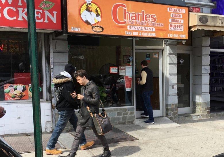 Charles' Pan Fried Chicken New York