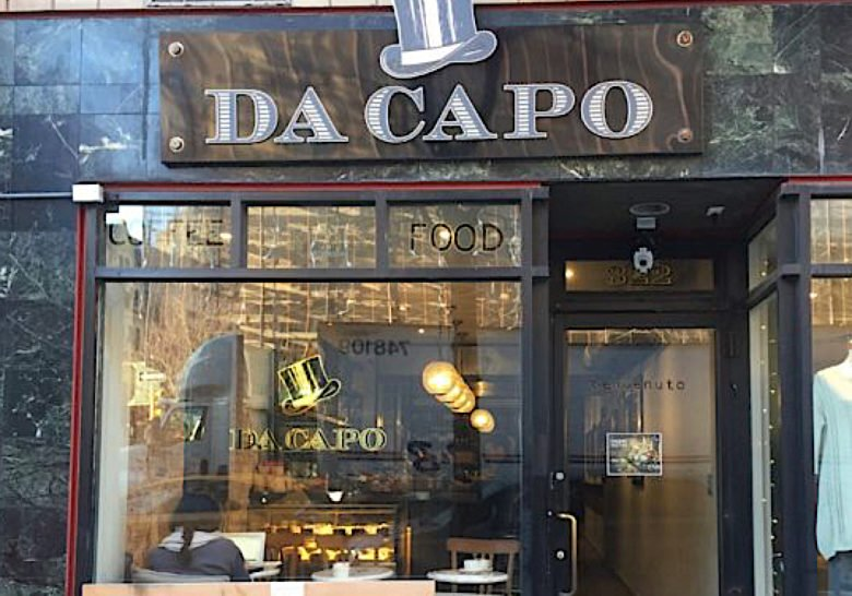 Da Capo New York