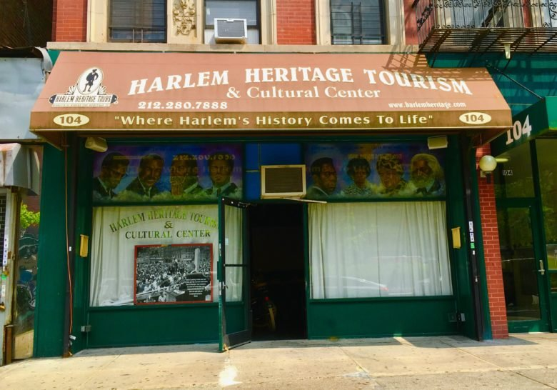 Harlem Heritage Cultural Center New York