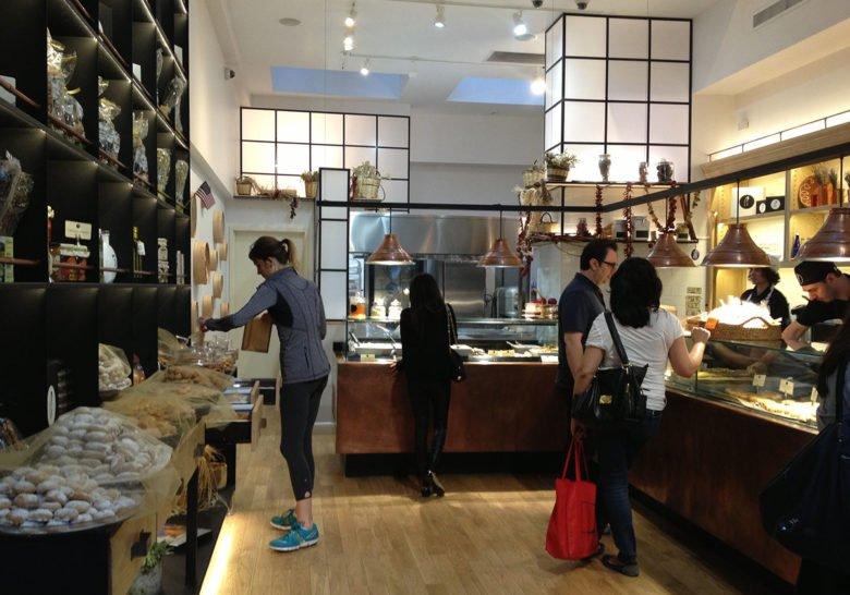 Pi Bakerie New York