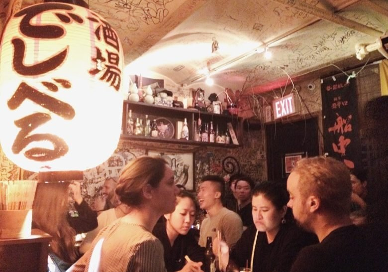 Sake Bar Decibel New York