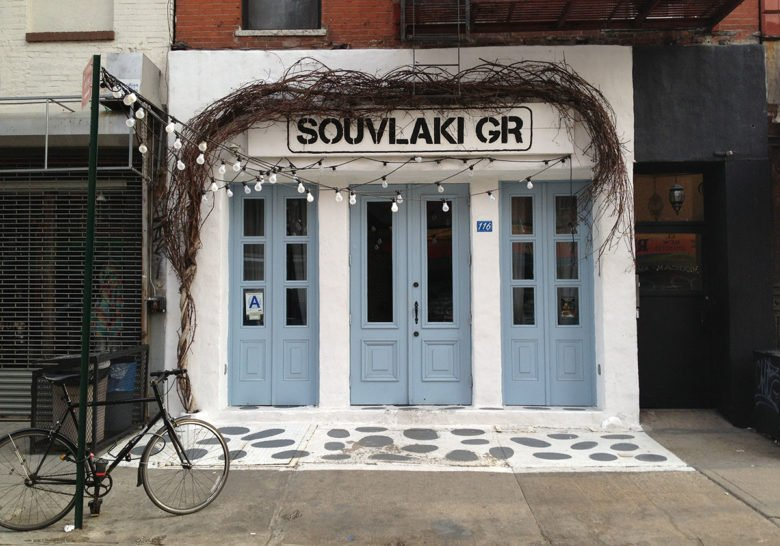 Souvlaki GR New York