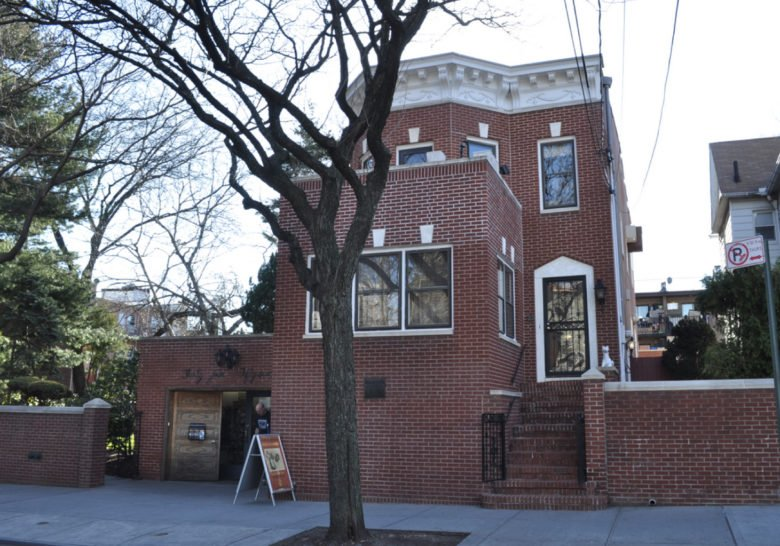 The Louis Armstrong House Museum New York