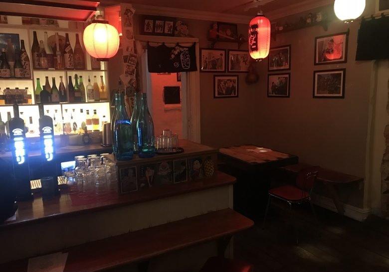 Izakaya – Oslo's local Japanese pub