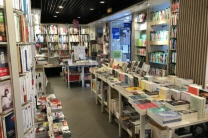 Librairie Fontaine Paris