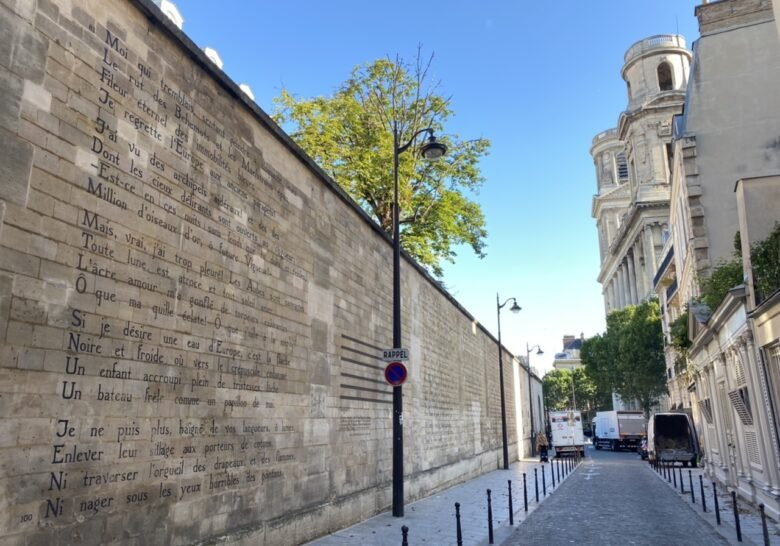 Rue Férou Paris