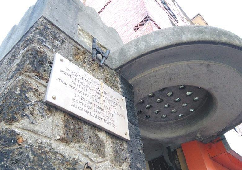 Rue Helene Jakubowicz Paris