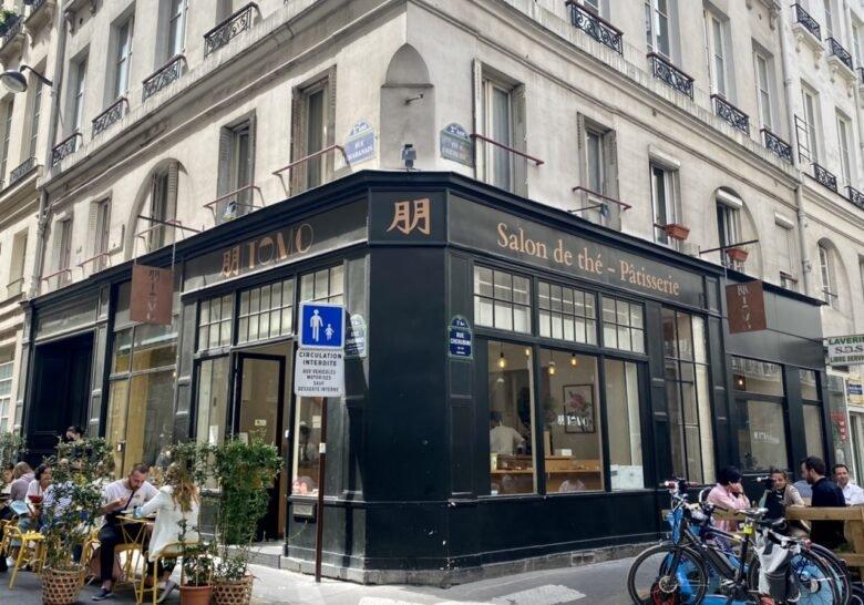 Tomo Paris