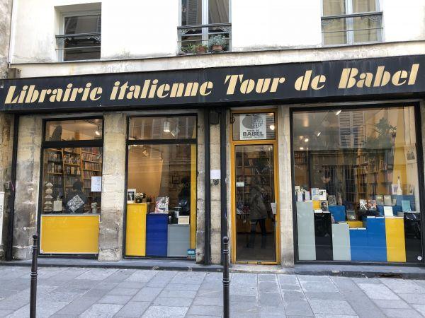 our favorite local shops markets in paris. Black Bedroom Furniture Sets. Home Design Ideas