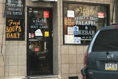 Alyan's Restaurant Philadelphia