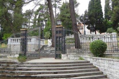 Park Petrovića Podgorica