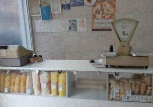 Dough Store Podgorica