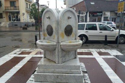 Drinking Fountain Podgorica