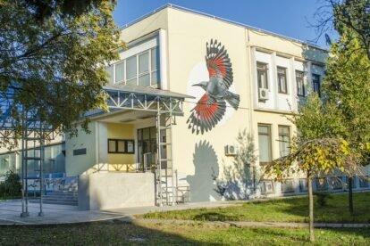 KIC Budo Tomovic Podgorica