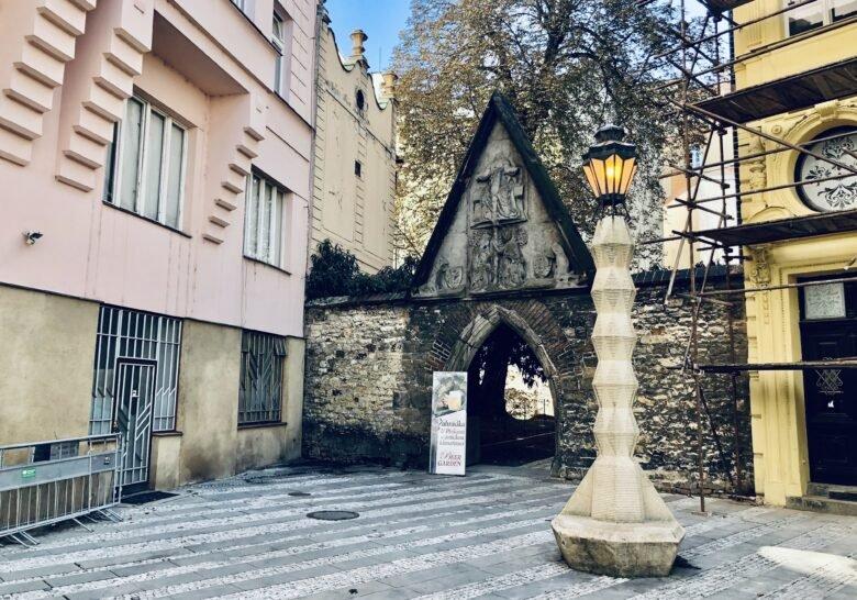 Cubist Street Lamp Prague