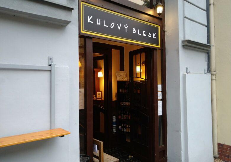 Kulový Blesk Prague