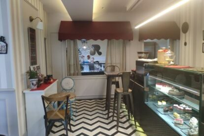 Rudi's Cake Factory Prishtina