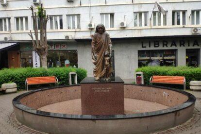 The Statue of Mother Teresa Prishtina