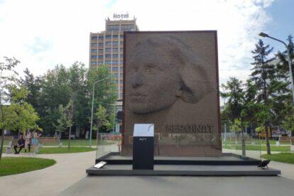 Heroinat Memorial Prishtina