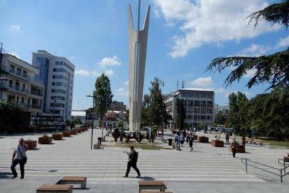 Sheshi Adem Jashari Prishtina