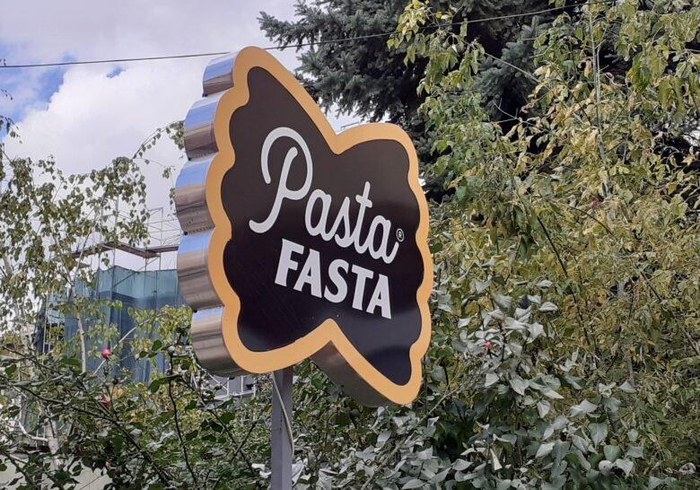 Pasta Fasta Prishtina