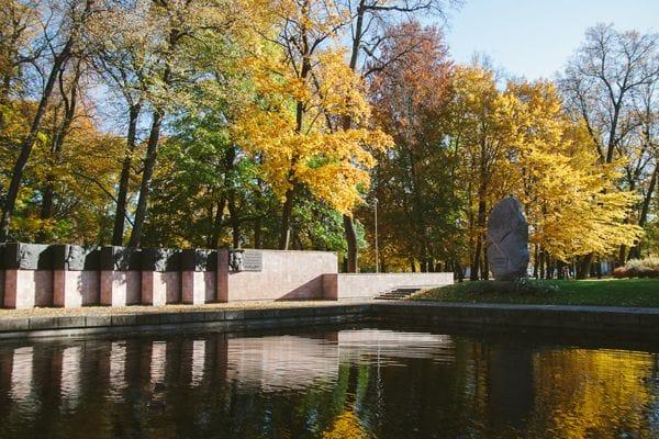 Viesturdārzs Riga