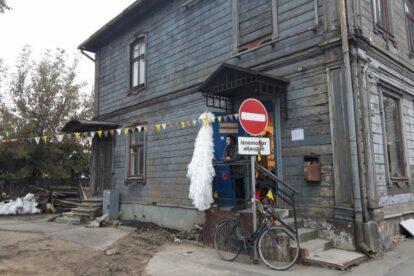 Lastadija Riga