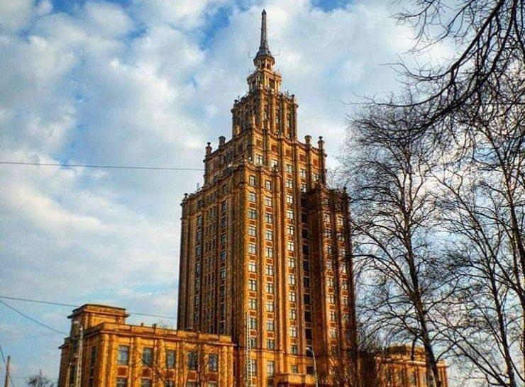 Academy of Sciences Riga