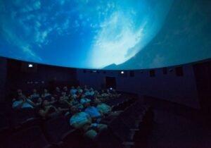 Astronomical Center Rijeka
