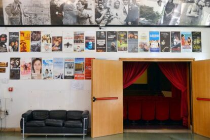 Cinema Nuovo Sacher Rome