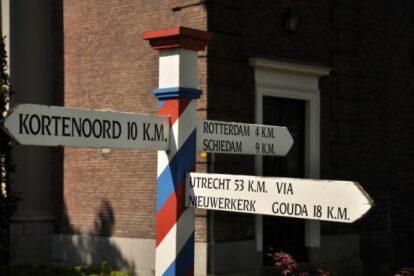 ANWB Sign Nr. 1 Rotterdam