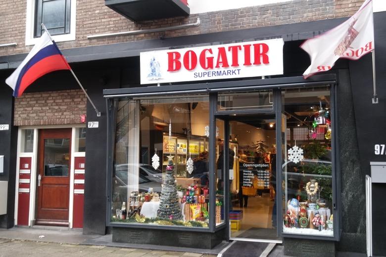 Bogatir Rotterdam