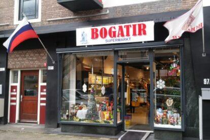 Bogatir – Russian specialties store
