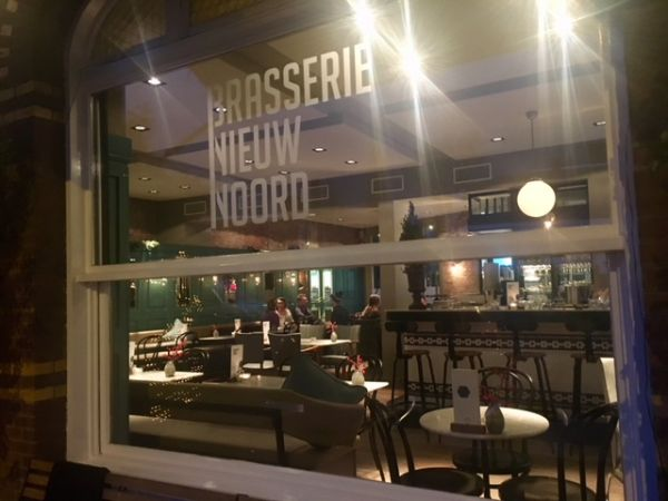 Brasserie Nieuw Noord Rotterdam