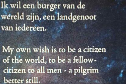 Erasmus Monument Rotterdam