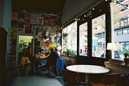 Urban Bakery Rotterdam Rotterdam