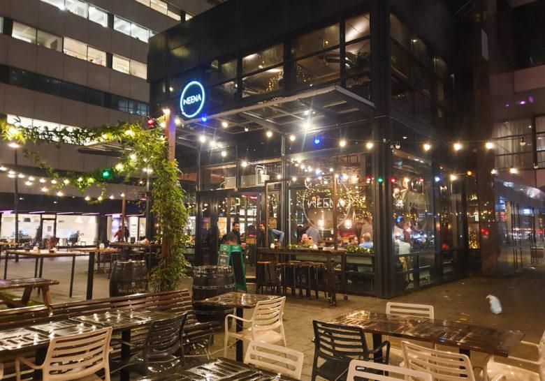 Weena Restaurant Bar Rotterdam